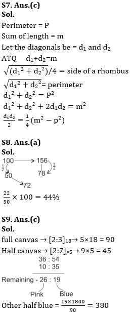 टारगेट SSC CGL | 10,000+ प्रश्न | SSC CGL के लिए गणित के प्रश्न : 123 वाँ दिन_120.1