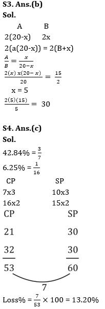 टारगेट SSC CGL | 10,000+ प्रश्न | SSC CGL के लिए गणित के प्रश्न : 123 वाँ दिन_100.1