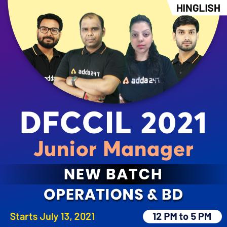 DFCCIL भर्ती 2021 : DFCCIL परीक्षा तिथि घोषित; यहाँ देखें पात्रता मानदंड, चयन प्रक्रिया संबंधी सभी जानकारी_60.1