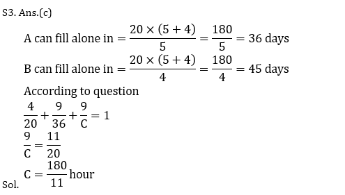Target SSC CGL | 10,000+ Questions | Quant Questions For SSC CGL : Day 124_80.1