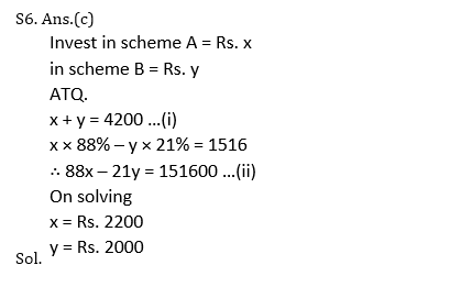 Target SSC CGL | 10,000+ Questions | Quant Questions For SSC CGL : Day 124_110.1