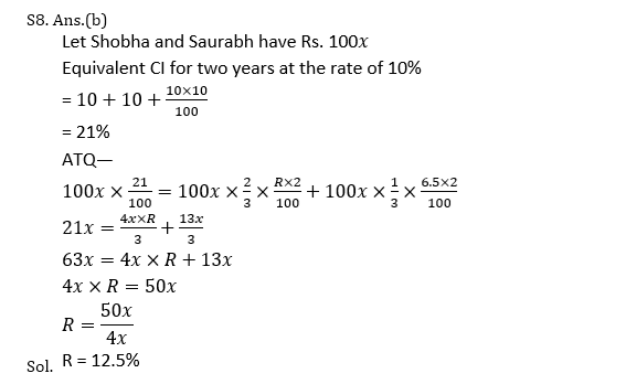Target SSC CGL | 10,000+ Questions | Quant Questions For SSC CGL : Day 124_130.1