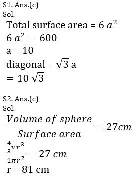 टारगेट SSC CGL | 10,000+ प्रश्न | SSC CGL के लिए गणित के प्रश्न : 126 वाँ दिन_90.1