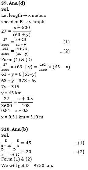 टारगेट SSC CGL | 10,000+ प्रश्न | SSC CGL के लिए गणित के प्रश्न : 127 वाँ दिन_120.1