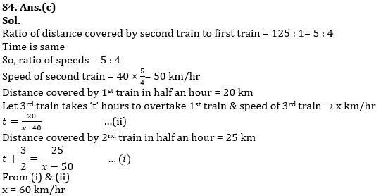 टारगेट SSC CGL | 10,000+ प्रश्न | SSC CGL के लिए गणित के प्रश्न : 127 वाँ दिन_80.1
