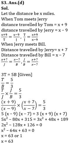 टारगेट SSC CGL | 10,000+ प्रश्न | SSC CGL के लिए गणित के प्रश्न : 127 वाँ दिन_70.1