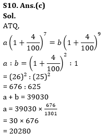 टारगेट SSC CGL | 10,000+ प्रश्न | SSC CGL के लिए गणित के प्रश्न : 128 वाँ दिन_140.1