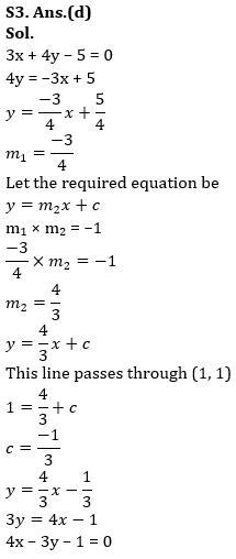 टारगेट SSC CGL | 10,000+ प्रश्न | SSC CGL के लिए गणित के प्रश्न : 128 वाँ दिन_90.1