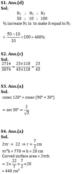 टारगेट SSC CGL | 10,000+ प्रश्न | SSC CGL के लिए गणित के प्रश्न : 129 वाँ दिन_50.1