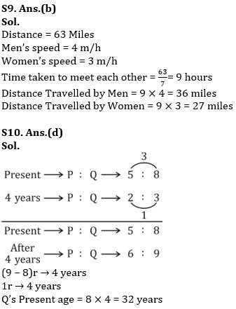 टारगेट SSC CGL | 10,000+ प्रश्न | SSC CGL के लिए गणित के प्रश्न : 130 वाँ दिन_90.1