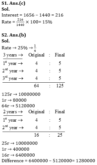 टारगेट SSC CGL | 10,000+ प्रश्न | SSC CGL के लिए गणित के प्रश्न : 130 वाँ दिन_50.1