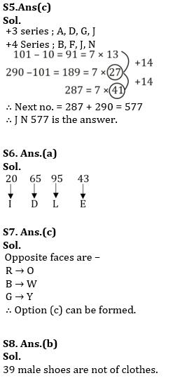 टारगेट SSC CGL | 10,000+ प्रश्न | SSC CGL के लिए रीजनिंग के प्रश्न: 130 वाँ दिन_110.1