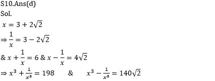 Target SSC CGL | 10,000+ Questions | Quant Questions For SSC CGL : Day 132_140.1
