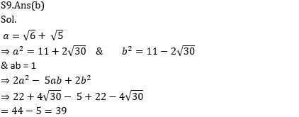 Target SSC CGL | 10,000+ Questions | Quant Questions For SSC CGL : Day 132_130.1