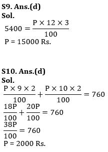 टारगेट SSC CGL | 10,000+ प्रश्न | SSC CGL के लिए गणित के प्रश्न : 133 वाँ दिन_110.1