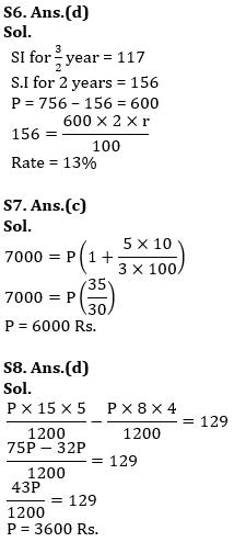 टारगेट SSC CGL | 10,000+ प्रश्न | SSC CGL के लिए गणित के प्रश्न : 133 वाँ दिन_100.1