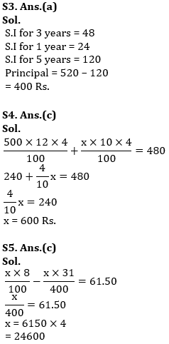 टारगेट SSC CGL | 10,000+ प्रश्न | SSC CGL के लिए गणित के प्रश्न : 133 वाँ दिन_90.1