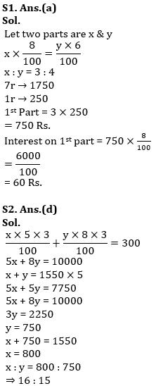 टारगेट SSC CGL | 10,000+ प्रश्न | SSC CGL के लिए गणित के प्रश्न : 133 वाँ दिन_80.1