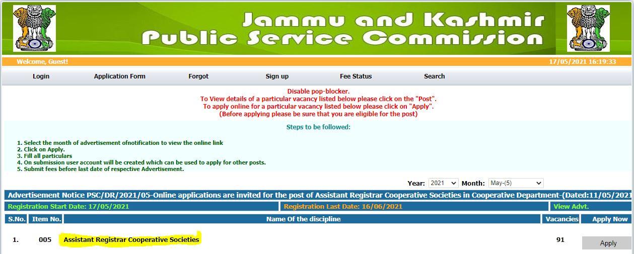 JKPSC Recruitment 2021 : JKPSC Recruitment Notification_50.1