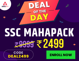 SSC MP Deal