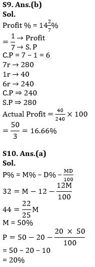 टारगेट SSC CGL   10,000+ प्रश्न   SSC CGL के लिए गणित के प्रश्न : 134 वाँ दिन_110.1