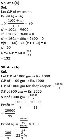 टारगेट SSC CGL   10,000+ प्रश्न   SSC CGL के लिए गणित के प्रश्न : 134 वाँ दिन_100.1