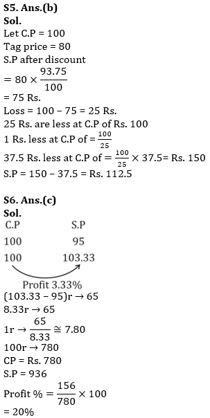 टारगेट SSC CGL   10,000+ प्रश्न   SSC CGL के लिए गणित के प्रश्न : 134 वाँ दिन_90.1