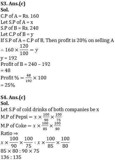 टारगेट SSC CGL   10,000+ प्रश्न   SSC CGL के लिए गणित के प्रश्न : 134 वाँ दिन_80.1