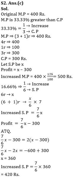 टारगेट SSC CGL   10,000+ प्रश्न   SSC CGL के लिए गणित के प्रश्न : 134 वाँ दिन_70.1
