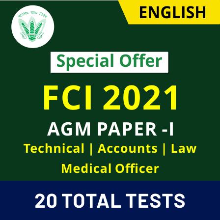 Adda247 की तरफ से FCI AGM परीक्षा के लिए सभी छात्रों को All the best_50.1