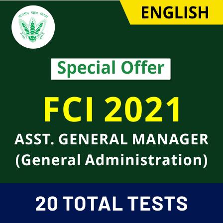 Adda247 की तरफ से FCI AGM परीक्षा के लिए सभी छात्रों को All the best_60.1