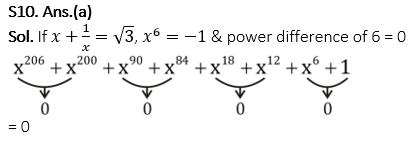 टारगेट SSC CGL | 10,000+ प्रश्न | SSC CGL के लिए गणित के प्रश्न : 135 वाँ दिन_120.1
