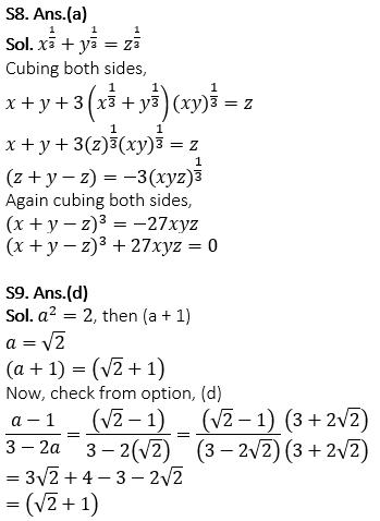 टारगेट SSC CGL | 10,000+ प्रश्न | SSC CGL के लिए गणित के प्रश्न : 135 वाँ दिन_110.1
