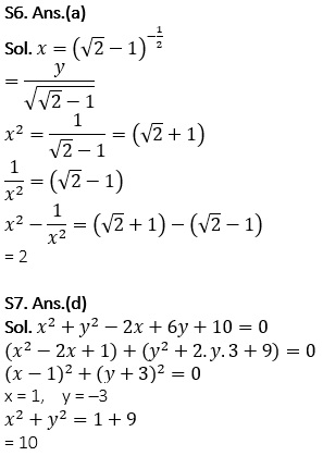 टारगेट SSC CGL | 10,000+ प्रश्न | SSC CGL के लिए गणित के प्रश्न : 135 वाँ दिन_100.1