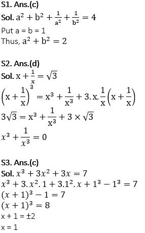 टारगेट SSC CGL | 10,000+ प्रश्न | SSC CGL के लिए गणित के प्रश्न : 135 वाँ दिन_80.1