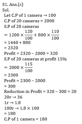 टारगेट SSC CGL | 10,000+ प्रश्न | SSC CGL के लिए गणित के प्रश्न : 136 वाँ दिन_80.1