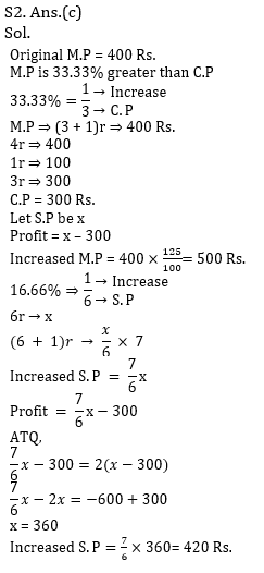 टारगेट SSC CGL | 10,000+ प्रश्न | SSC CGL के लिए गणित के प्रश्न : 136 वाँ दिन_90.1