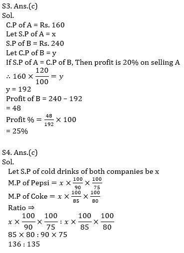 टारगेट SSC CGL | 10,000+ प्रश्न | SSC CGL के लिए गणित के प्रश्न : 136 वाँ दिन_100.1