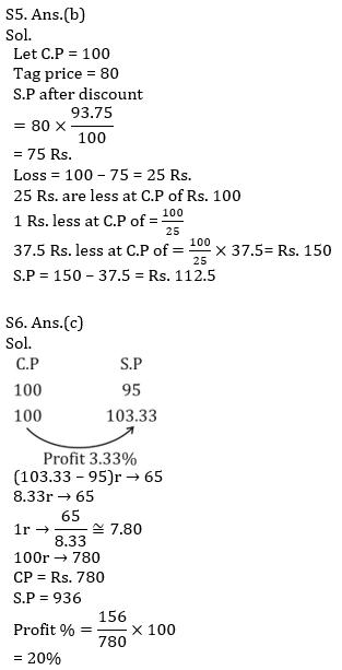 टारगेट SSC CGL | 10,000+ प्रश्न | SSC CGL के लिए गणित के प्रश्न : 136 वाँ दिन_110.1