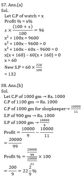टारगेट SSC CGL | 10,000+ प्रश्न | SSC CGL के लिए गणित के प्रश्न : 136 वाँ दिन_120.1