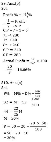 टारगेट SSC CGL | 10,000+ प्रश्न | SSC CGL के लिए गणित के प्रश्न : 136 वाँ दिन_130.1