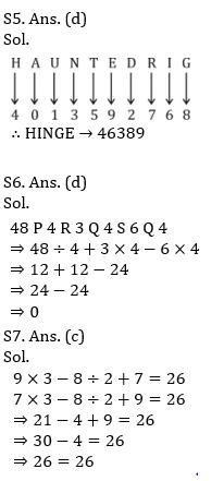 टारगेट SSC CGL | 10,000+ प्रश्न | SSC CGL के लिए रीजनिंग के प्रश्न: 136 वाँ दिन_90.1