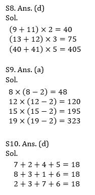 टारगेट SSC CGL | 10,000+ प्रश्न | SSC CGL के लिए रीजनिंग के प्रश्न: 136 वाँ दिन_100.1