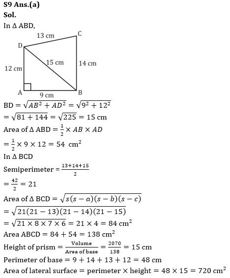 टारगेट SSC CGL   10,000+ प्रश्न   SSC CGL के लिए गणित के प्रश्न : 137 वाँ दिन_150.1
