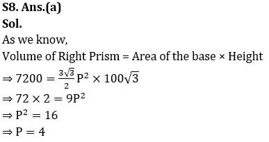 टारगेट SSC CGL   10,000+ प्रश्न   SSC CGL के लिए गणित के प्रश्न : 137 वाँ दिन_140.1