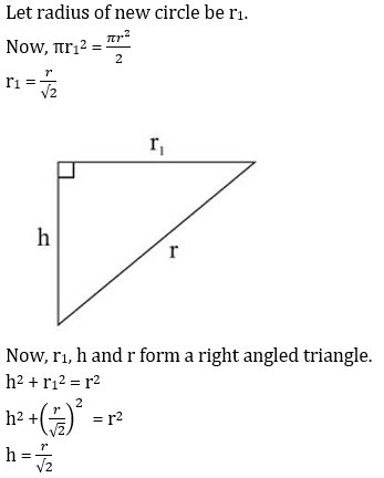 टारगेट SSC CGL   10,000+ प्रश्न   SSC CGL के लिए गणित के प्रश्न : 137 वाँ दिन_120.1
