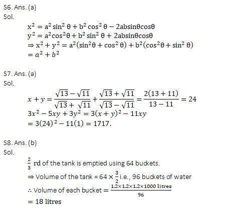 टारगेट SSC CGL | 10,000+ प्रश्न | SSC CGL के लिए गणित के प्रश्न : 138 वाँ दिन_80.1