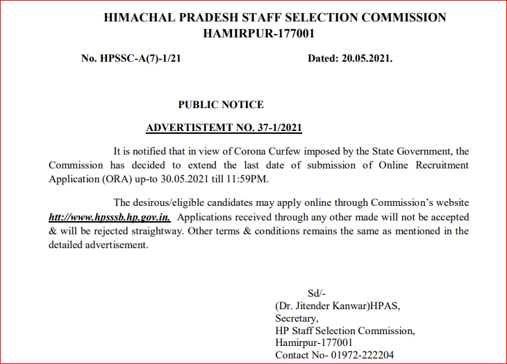 HPSSC Recruitment 2021: Notification Out For 379 Various Posts Check Now_70.1