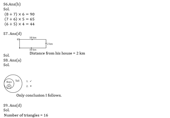 Target SSC CGL | 10,000+ Questions | Reasoning Questions For SSC CGL : Day 140_80.1