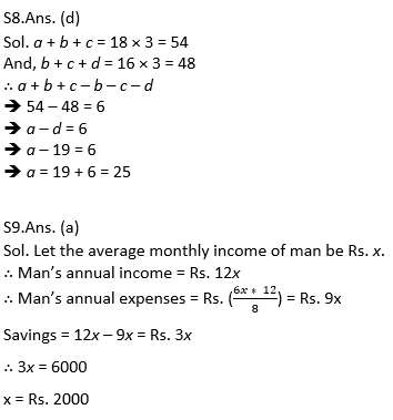 Target SSC CGL | 10,000+ Questions | Quant Questions For SSC CGL : Day 141_100.1